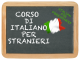 corsoItalianoPerStranieri